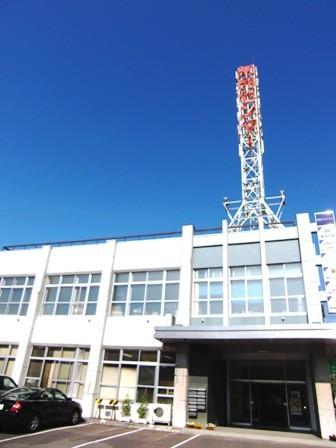 (協)帯広卸売センター