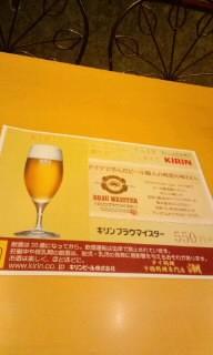 ☆潮華ビールフェア 第二弾!開催中!☆