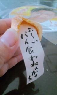 ☆Office Cueのクッキーにはビックリさぁ〜〜〜〜!!!☆