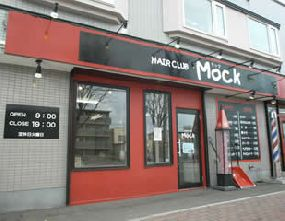 HAIR CLUB MOCK 本店