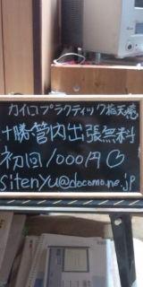 ゆっくり活動ヾ(^▽^)ノ